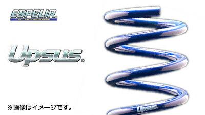サスペンション, サスペンションキット  ESPELIR UPSUS MXUA85 EST-6696