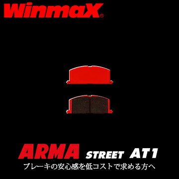 送料無料(一部離島除く) Winmax ARMA AT1リア MITSUBISHI パジェロ(パジェロ V55WG/V55W)