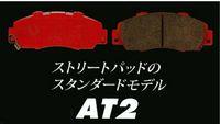 送料無料(一部離島除く) Winmax ARMA AT2フロント MITSUBISHI チャレンジャー(チャレンジャー K94W/94WG/96W/96WG/97WG/99W)
