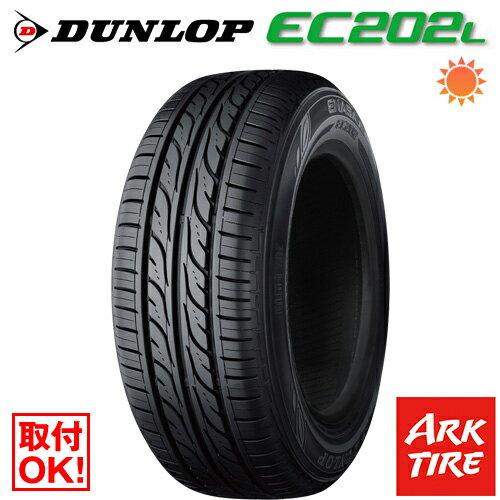 取付対象 DUNLOPダンロップEC202L175/65R1584Sタイヤ単品1本価格