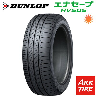 DUNLOPダンロップエナセーブRV505215/70R1598H送料無料タイヤ単品1本価格