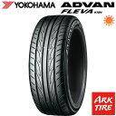 2本セット YOKOHAMA ヨコハマ アドバン フレバV701 235/40R17 90W 送料無料 タイヤ単品2本価格