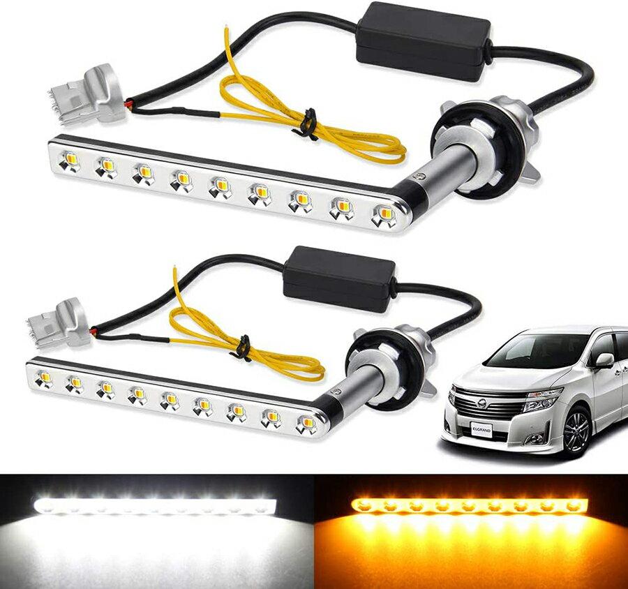 ライト・ランプ, ウインカー・サイドマーカー LED E52 H27.1 Elgrand E52 LED 12V 1
