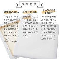 猫のファブリックパネル雑貨ポスター