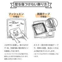 猫のインテリア小物ファブリックアート
