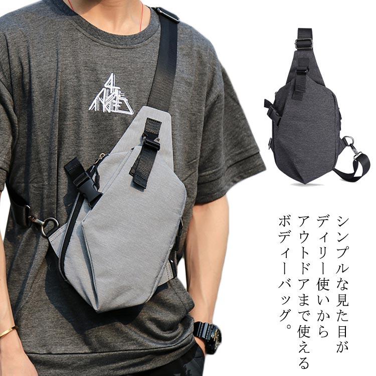 ボディバッグ メンズバッグ ワンショルダー 斜めがけ 撥水素材 お出かけ 旅行 ショルダーバッグ 大容量 iPad収納可能 カジュアル お洒落 お出かけ 送料無料
