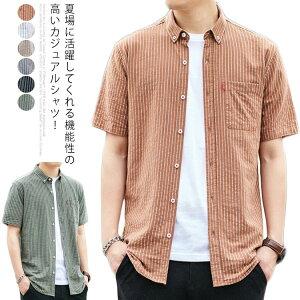 シャツ メンズ カジュアルシャツ ワイシャツ コットン 半袖 開襟シャツ ストライプ トップス ゆったり ボタンシャツ 着痩せ 夏物 シンプル 重ね着 送料無料