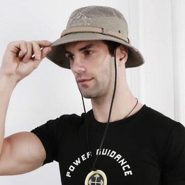 日除け帽子 メンズ つば広 帽子 UVカット 紫外線対策 あご紐付き メッシュ アウトドア 通気性 旅行 登山 釣り お洒落 大きい 夏物 春夏 送料無料