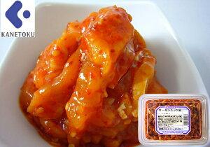 脂ののったサーモンの、とろけるような食感が楽しめます。サーモンユッケ風 500g