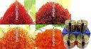 (味付とびっこ・金印とびっこ・関西風とびっこ・オレンジとびっこ)4品詰め合せ(とびこ・とび...