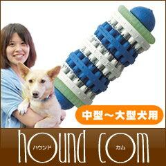 デンタルスクラバー/L 【中型〜大型犬用 犬用おもちゃ デンタル】5P13oct13_b【RCP】