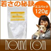 ビタミン サプリメント おすすめ ハウンドカム