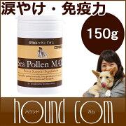 サプリメント シーポランマックス アレルギー シーボラン ビーポラン ドッグフード