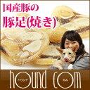 Tonsoku_smn