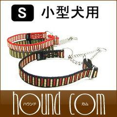 犬 首輪 ASHU ステップ ハーフチョーク/Sサイズ/首回り20〜40cm/小型犬 中型犬サイズ 犬 首輪 ...