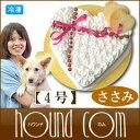 誕生日ケーキ プレゼント 犬用 Girly Deco ケーキ4号ささみ ギフト 贈呈用に ペット用ケーキ スイーツ アレルギー ダイエット 低カロリー