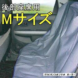 送料無料 クラビオンコットンマットボーダー M