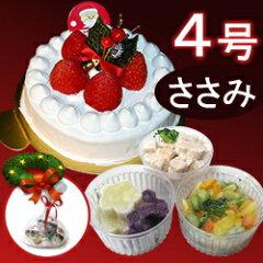 犬 クリスマスケーキ&ディナーセット/送料無料/犬 お歳暮 ペット ギフト犬 クリスマスケーキ&...