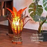 照明 おしゃれ <フロアランプ フロアスタンド> ココヤシ&フラワーアジアンランプ (オレンジ) LAM-0092-OR 照明 おしゃれ バリランプ アジアンテイスト 間接照明 LED対応 フロアスタンドライト フロアランプ おしゃれ 寝室