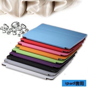 ipad2 3 4 ipad 空氣 air2 案例 10 顏色站類型荔枝紋獨特新 ipad 案例 iPad3 案例 ipad 電腦配件 iPad 第四代視網膜 PU 革例 ipad