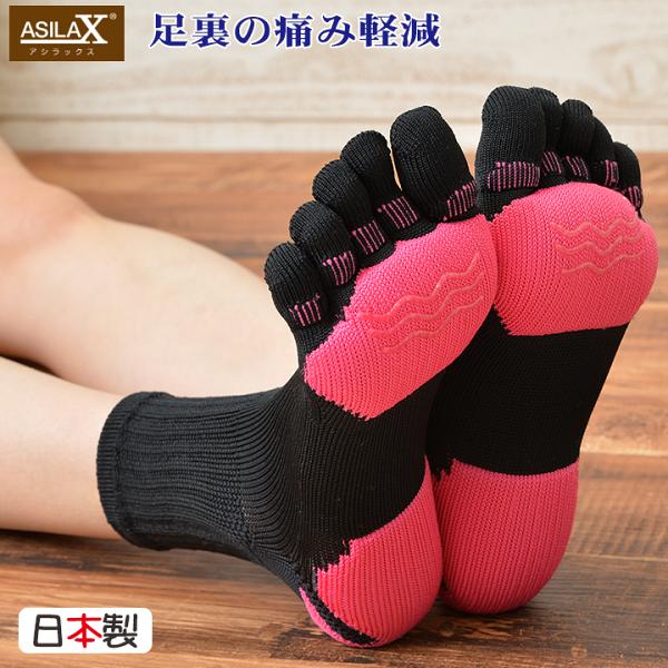 底まめ魚の目タコ足まめ5本指靴下着圧ソックス繊維のクッションが痛みを緩和毎日洗えて衛生的5本指踵サポーターケアソックス予防ソック