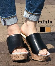 レディースシューズ【miniaミニア】のお姉さんブランド【ウナガルデニア】の、履くだけで夏っぽ&こなれ感満載のサボサンダル!9.5cmのコルクヒールには、つま先も3.5cmストームがあり傾斜が少ないのに美脚効果ばっちり!
