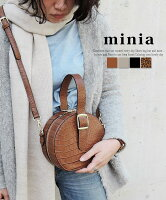 ワンハンドル2WAYサークルバッグ 送料無料 【 minia ミニア】 ハンドバッグ ショルダーバッグ レディース バッグ かばん 鞄