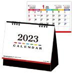 卓上カレンダー 2020【 カラーズ(商品のみ)100冊以上】 人気 多機能 オフィス用 4ヶ月表示 前後月 大安 仏滅 六曜 裏面メモ欄 透明袋付 年末のご挨拶 粗品