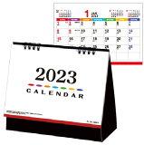 卓上カレンダー 2019【 カラーズ(商品のみ)30〜99冊】オフィス向け 4ヶ月表示 前後月 六曜 メモ欄付き 透明袋付