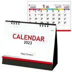 卓上カレンダー 2020 シンプル【 NZ-505 セブンデイズセブンカラーズ(大)商品のみ 100冊以上】人気 多機能 オフィス用 4ヶ月表示 前後月 大安 仏滅 六曜 裏面メモ欄 透明袋付 年末のご挨拶 粗品