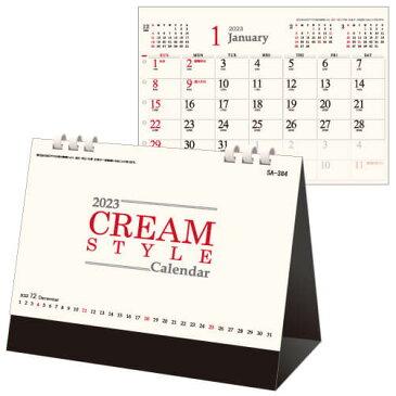 【メール便】【送料無料】卓上カレンダー 2019 クリームスタイル(SA-384) 1冊