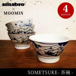 ムーミンとamabroがコラボレーションした染付のそば茶碗 日本伝統の絵付けでムーミンの世界観...