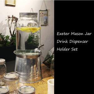 ExeterMasonJarDrinkDispenserHolderSetエクセターメイソンジャードリンクディスペンサーホルダーセット蛇口水筒ビン瓶レトロパーティー大容量ガラスおしゃれP25Jun1510倍