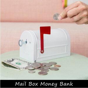 メールボックス型の貯金箱 鍵付きなので安心です オブジェとしてもおすすめですMail Box Mone...