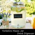 Yorkshire Mason Jar Drink Dispenser ヨークシャー メイソンジャー ドリンク ディスペンサー 蛇口 アメリカ ビン 瓶 レトロ かわいい パーティー 大容量 ギフト シンプル 雑貨 ガラス おしゃれ インテリア ブランド