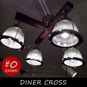 【送料無料】 【即納】DINER CROSS ダイナー 4灯 シーリングライト スポットライト リモコン 照明 オシャレ ガラス ウッド 木 木製 アンティーク レトロ ビンテージ 天井照明 ライト 6畳 8畳 240W LED