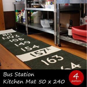 60〜90年代のバスの行き先表示であるフロントサインをモチーフにしたキッチンマット お部屋の...