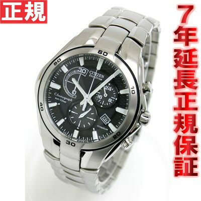 Citizen alternative chronograph eco-drive watch VO10-5992F