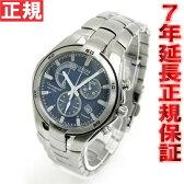 シチズン オルタナ 腕時計 エコドライブ VO10-5993F