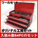 入組数84PC!オリジナル工具セット!【アストロ全店セール対象品】AP オリジナルツールセット E...