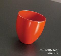 モダンでおしゃれな木製、漆塗りのフリーカップです。コーヒーや湯呑み、焼酎のカップなど幅広...