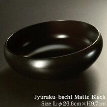 寿楽鉢黒艶消し大