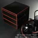 6.5寸・20cm 重箱 3段 溜 漆塗り 日本製 越前漆器...