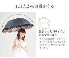 【リニューアル】【人気】【新発売】日傘UV99.9%カット日傘今話題【ミキフィーユ-mikifille-】白川みきおリボンUVカット日傘
