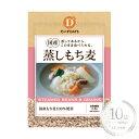 だいずデイズ 国産蒸しもち麦 70g 10袋セット【1ケース販売品】