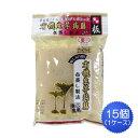 マルシマ 有機生芋蒟蒻(板)275g 15個セット【有機JAS認定/ケース販売品】