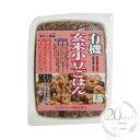 コジマフーズ 有機玄米小豆ごはん 160g 20パックセット【有機JAS認定/ケース販売品】