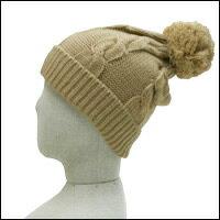 ボンボン縄編みニット帽カラー:ベージュ