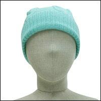 ボンボン縄編みニット帽カラー:エメラルドグリーン