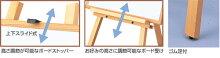 〔送料無料〕木製イーゼルH(デッサン・絵画・版画・ポスター)